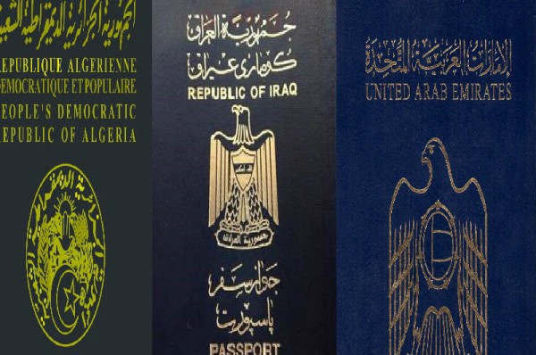 أقوى وأضعف جواز سفر عربي 2016