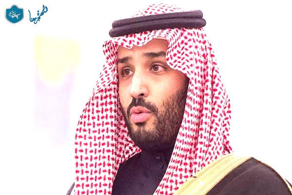 نظام الإقامة الجديد في السعودية