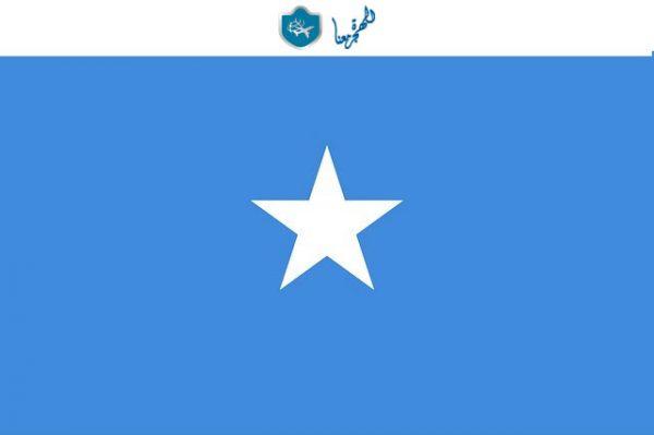 السفر من الصومال للسودان