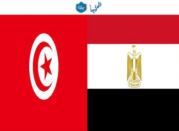 سفارة تونس بالقاهرة