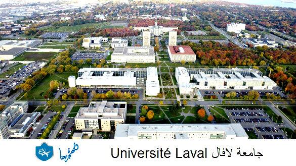 جامعة لافال