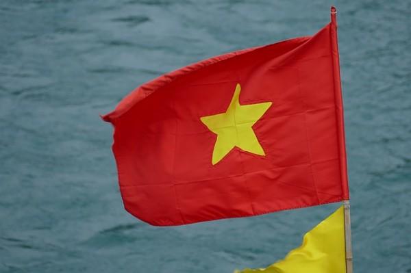 سفارة فيتنام بالقاهرة
