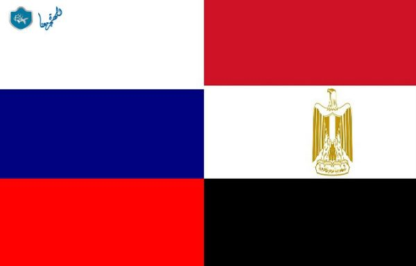 فيزا روسيا للمصريين