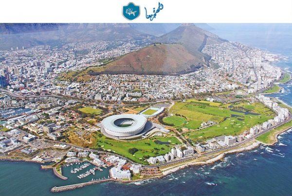 Photo of شروط ومتطلبات الحصول على فيزا جنوب أفريقيا