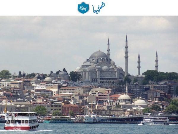 تصريح العمل للاجئين في تركيا