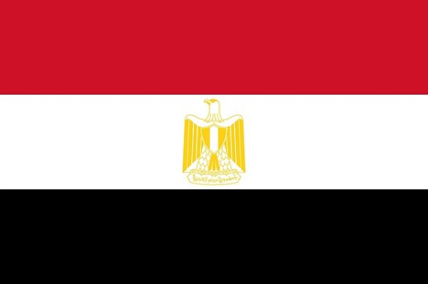 أسعار حج قرعة الجمعيات الأهلية في مصر 2016