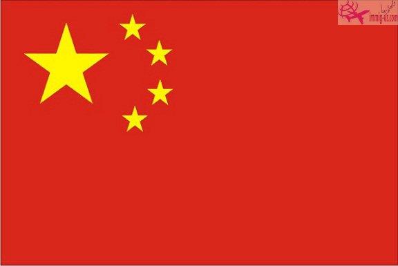 منح الصين للطلاب للمصريين