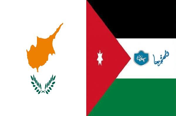 السفارة القبرصية في عمان