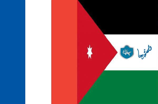السفارة الفرنسية في عمان