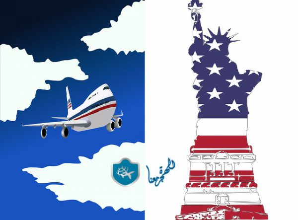 شروط الهجرة لأمريكا للفائزين في القرعة العشوائية