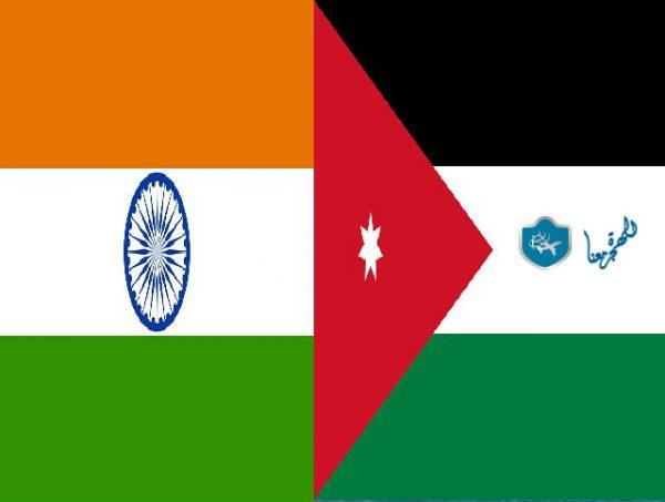 السفارة الهندية في عمان
