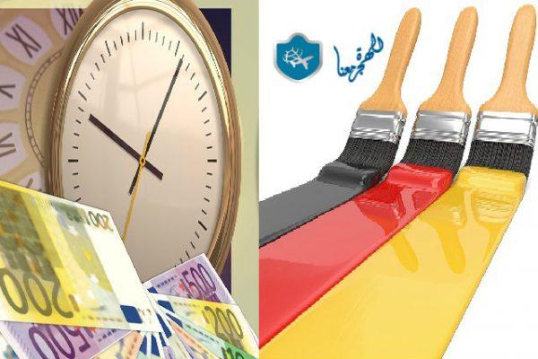 العمل وتكاليف الدراسة في المانيا