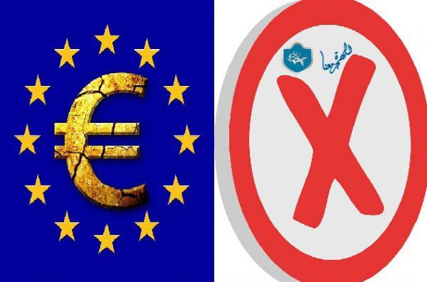 الأسباب التي تحرم الأشخاص من دخول اوروبا