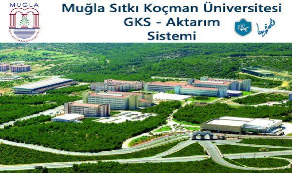 صورة التسجيل في جامعة موغلا للسوريين في تركيا 2016