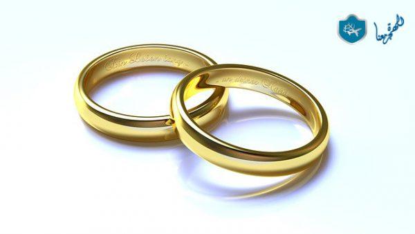 لم الشمل والسفر الى فرنسا بعد الزواج