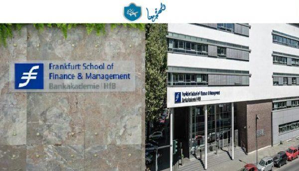 منح STIBET لدراسة الماجستير والبكالوريوس في المانيا 2016