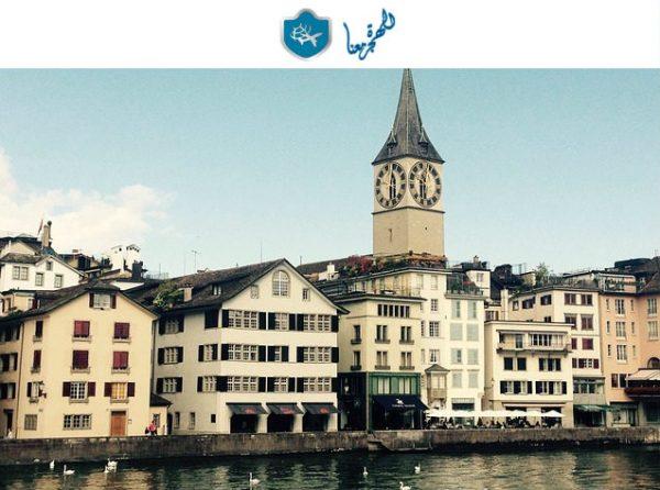 صورة التصويت على تسريع اجراءات اللجوء في سويسرا