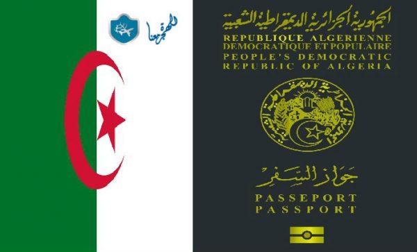 الدول التي يدخلها الجزائريين بدون تأشيرة