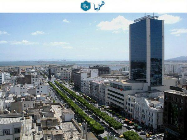 الحصول على فيزا تونس