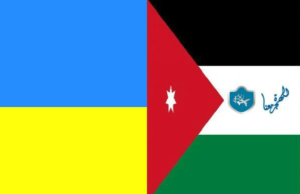السفارة الأوكرانية في عمان