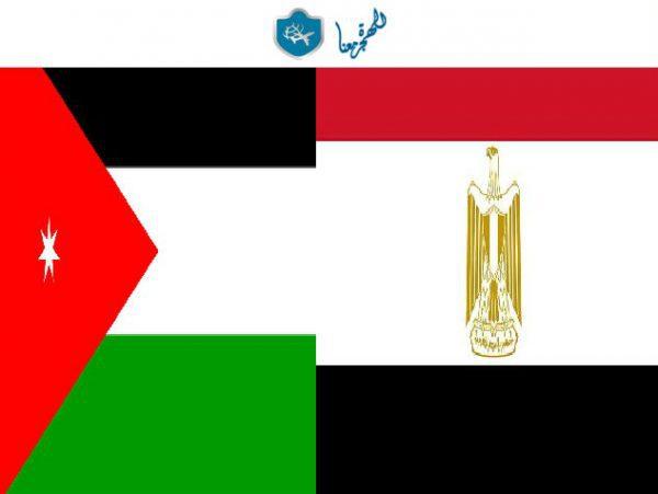فيزا الأردن للمصريين