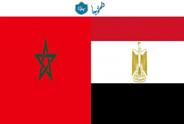 صورة فيزا المغرب للمصريين – الشروط والمتطلبات