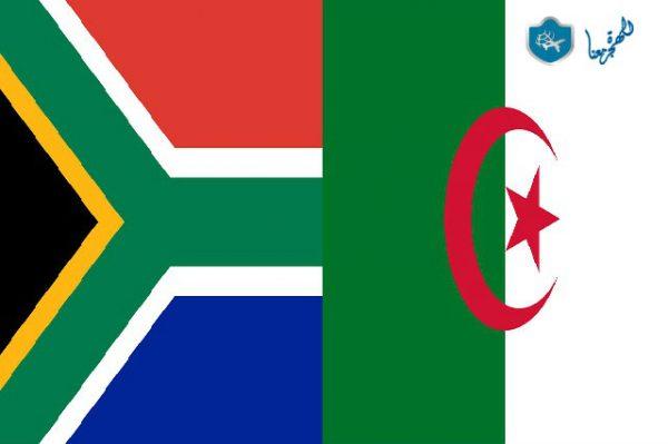 فيزا جنوب أفريقيا للجزائريين