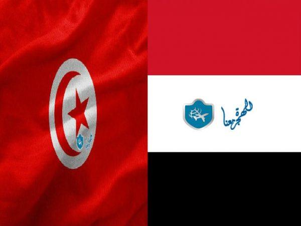 فيزا تونس لليمنيين