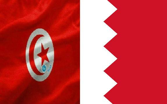 فيزا تونس للبحرينيين