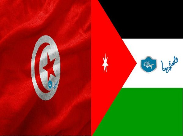 فيزا تونس للاردنيين