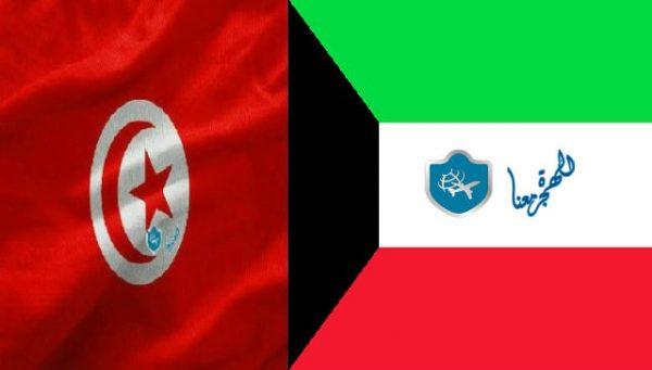 فيزا تونس للكويتيين