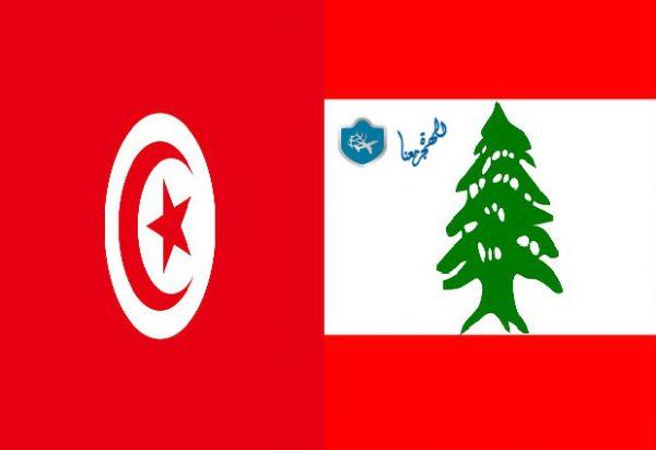 فيزا تونس للبنانيين