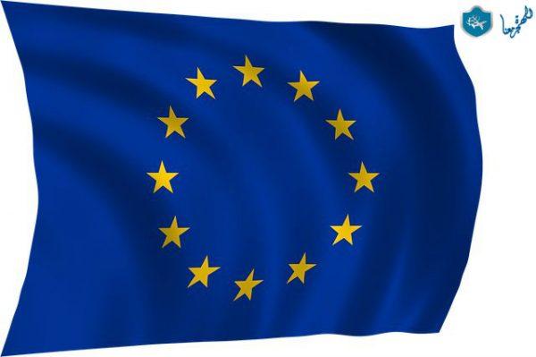العمل في اوروبا بدون عقد عمل