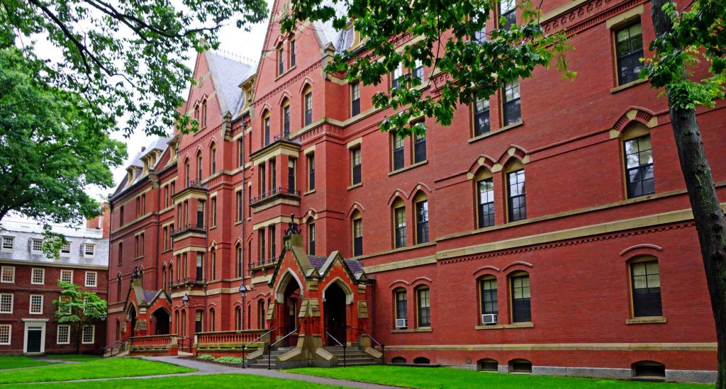 جامعه هارفارد بأمريكا