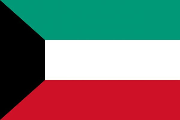 صورة السفارة الكويتية بأستراليا تناشد الطلبة مراعاة نظام التأشيرات