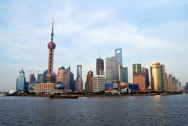 مدينة شنغهاي