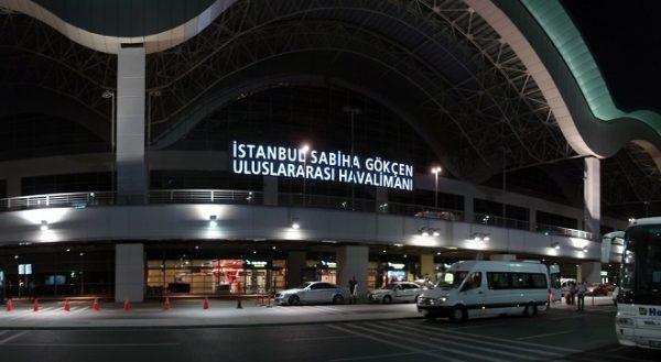 تركيا تمنع حاملي الشهادات العليا من اللاجئين من مغادرة أراضيها