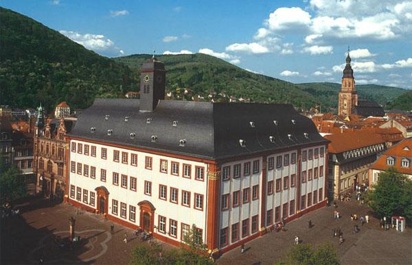 جامعة هايدلبرغ بالمانيا