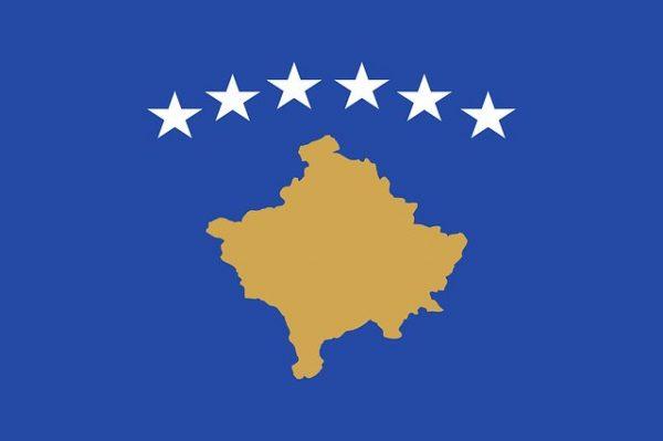 فيزا كوسوفو