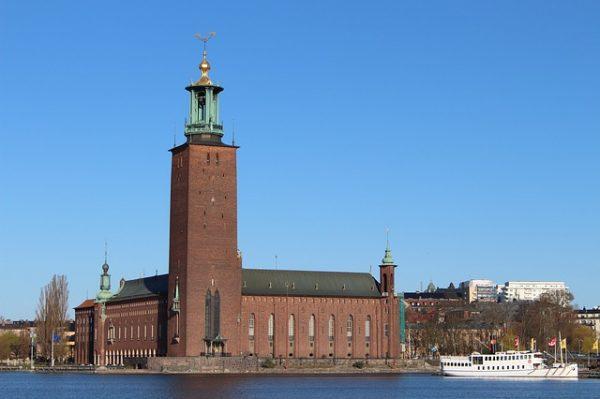 مبنى Stadshuset