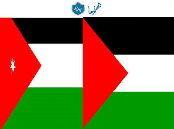 سفارة فلسطين في الأردن