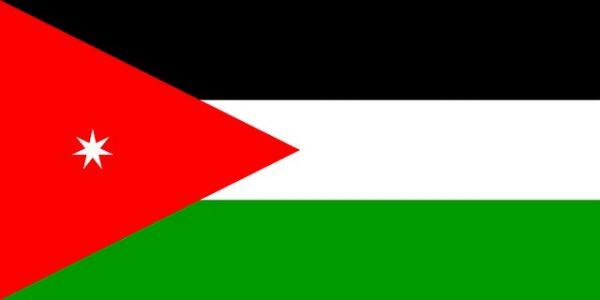 اخر الأخبار حول تصويب الأوضاع للمصريين في الأردن 2016