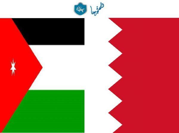السفارة البحرينية في عمان