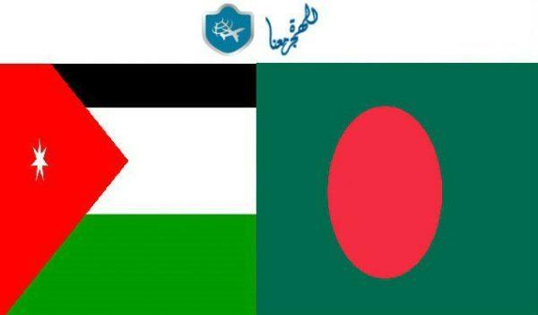 سفارة بنغلادش في عمان