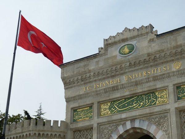 افضل جامعات تركيا