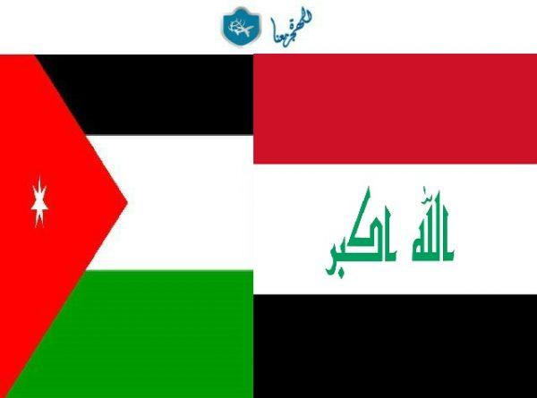 السفارة العراقية في عمان