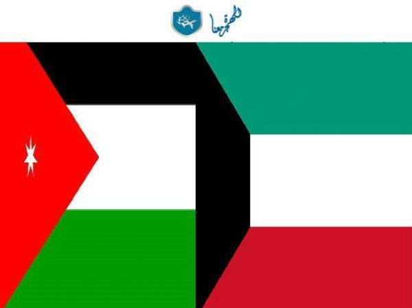 السفارة الكويتية في عمان