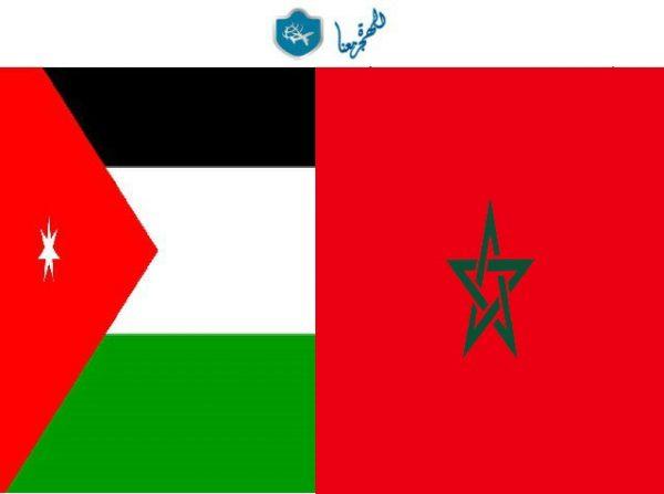 السفارة المغربية في عمان