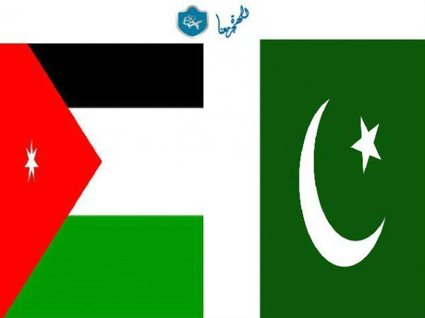 السفارة الباكستانية في عمان