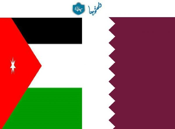 السفارة القطرية في عمان